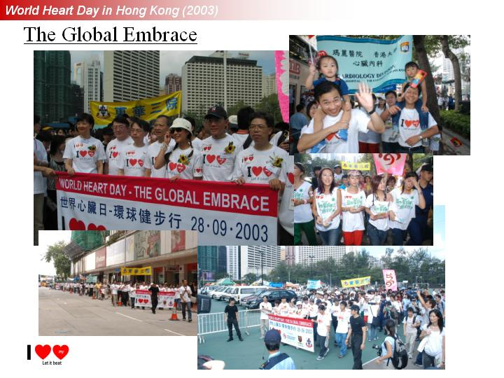 20030925World Heart Day 2003 - The Global Embrace