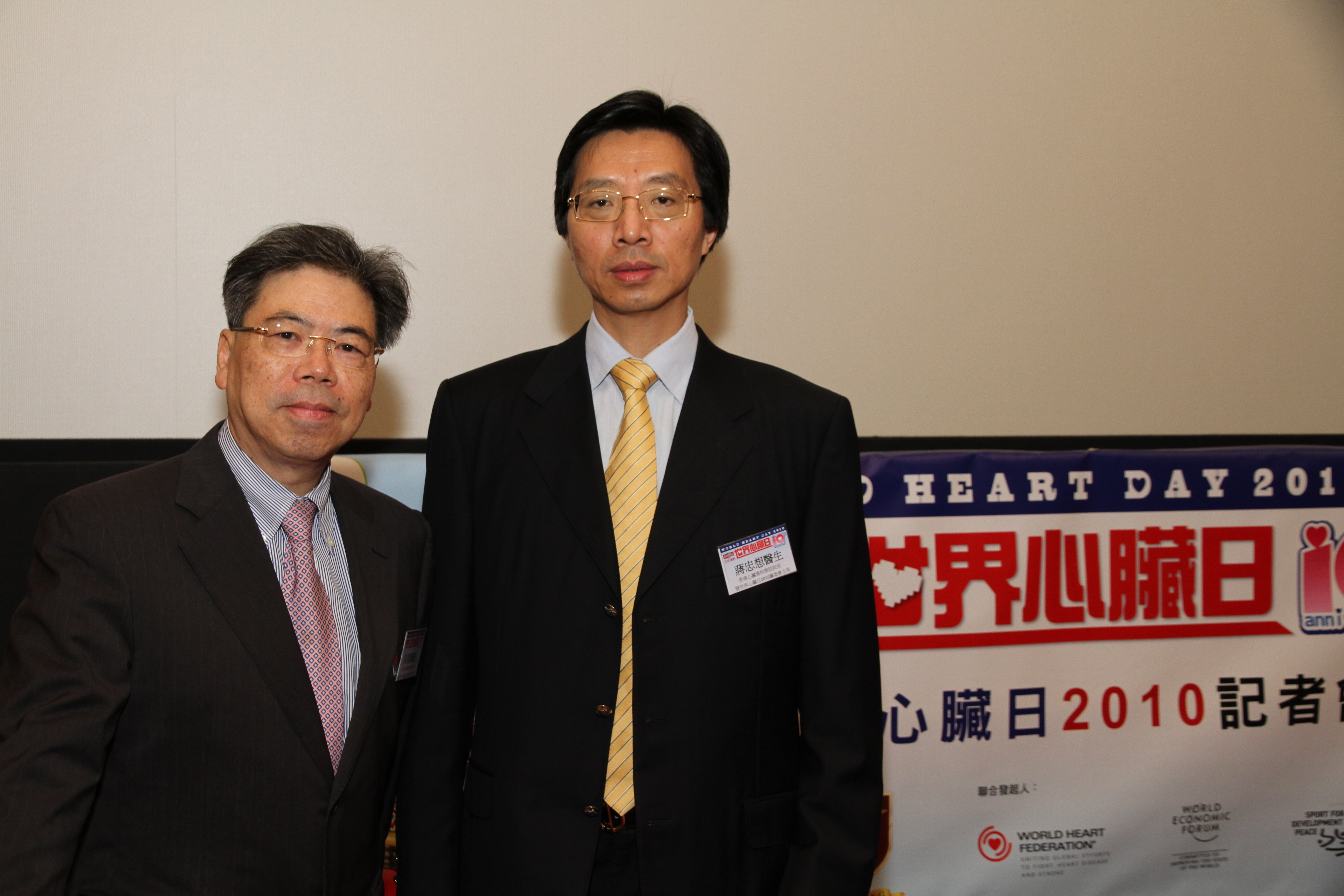 20100912World Heart Day 2010 - Press Conference